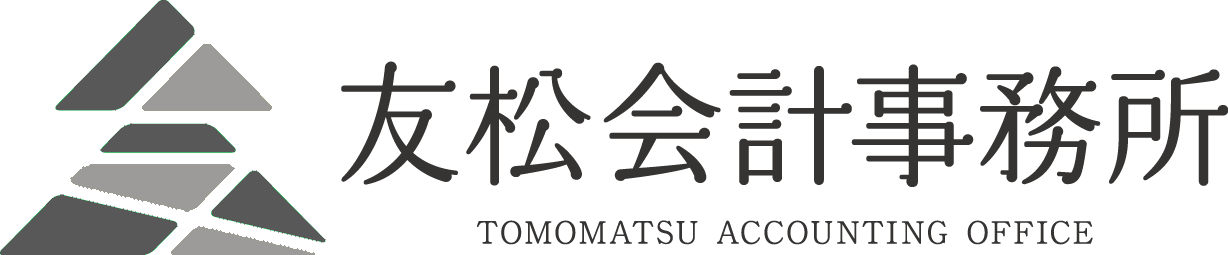 tomomatsu_ao_logo_out03